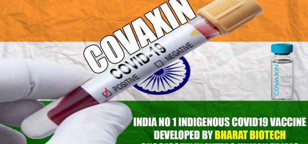 Covaxin Bharat Biotech in Hindi