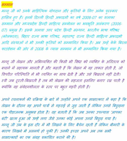 Hindi second year Solved Assignment Answer