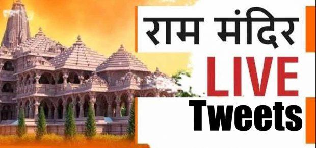 Padharo Ram Ayodhya Dham