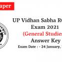 up vidhan sabha answer key 2021
