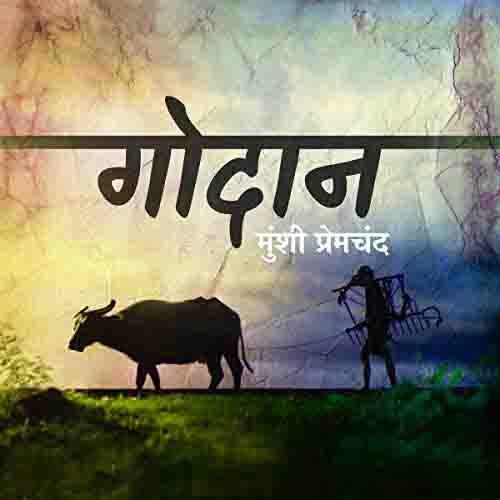 Summary In Hindi Pdf