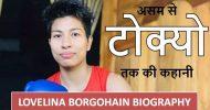 lovlina borgohain biography